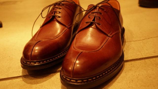 エシュンの革靴