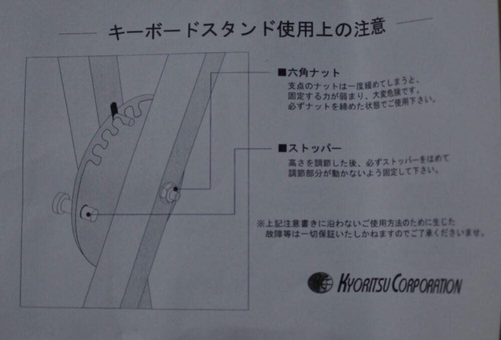 アルテシア 電子ピアノ 説明書
