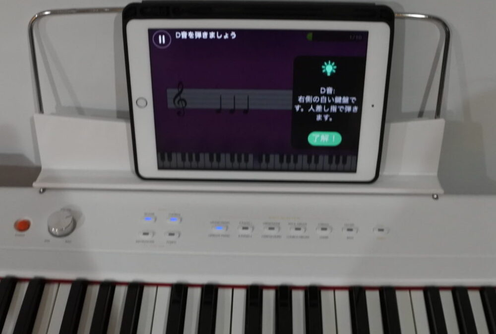 アルテシア 電子ピアノ