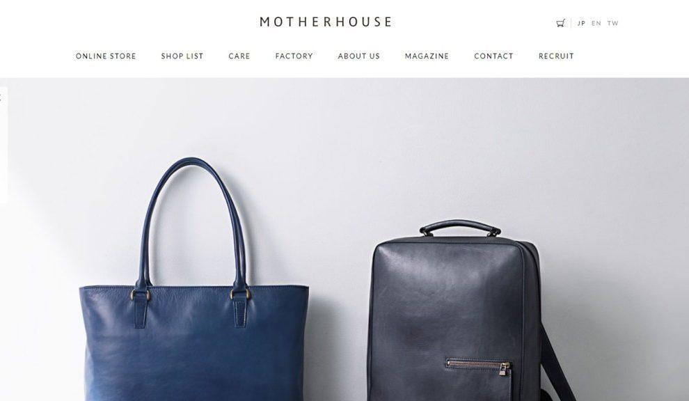 マザーハウス 公式サイトTOPページ