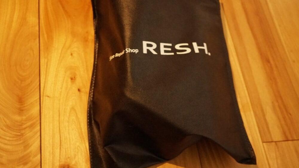 RESHの包装