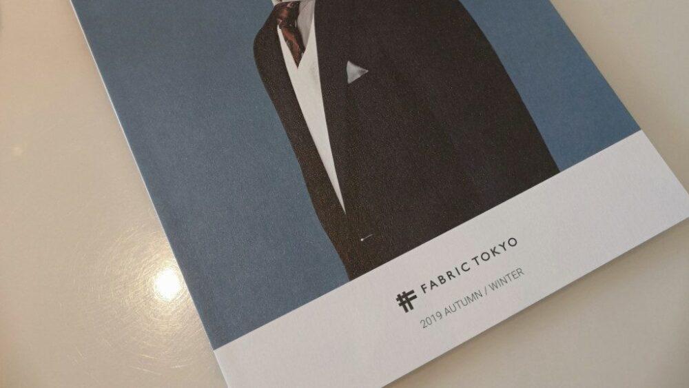 FABRIC TOKYO(ファブリックトウキョウ)