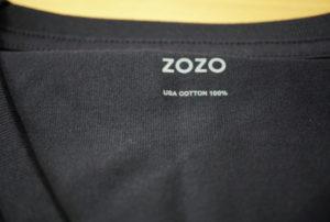 ZOZOのVネックTシャツ